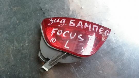 Фонарь задний в бампер левый Ford Focus 2 5M5115K273AA
